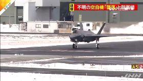 日停飛F351200.