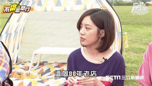 由莎莎、ANDY老爹、Budi所主持的《不推怎麼行》邀請「學姊」黃瀞瑩 圖/TVBS提供