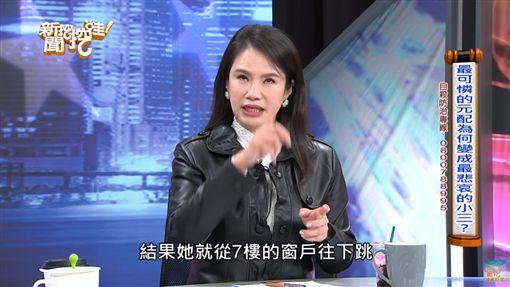 新聞挖挖哇 (圖/YT)