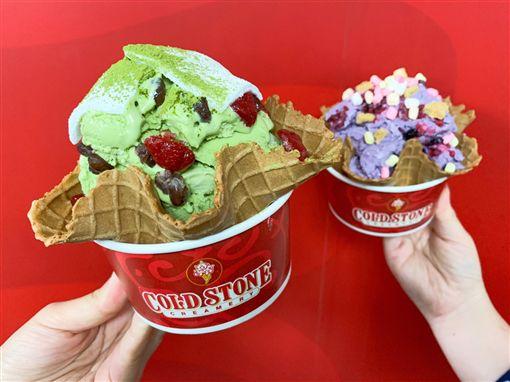 COLD STONE抹茶冰淇淋