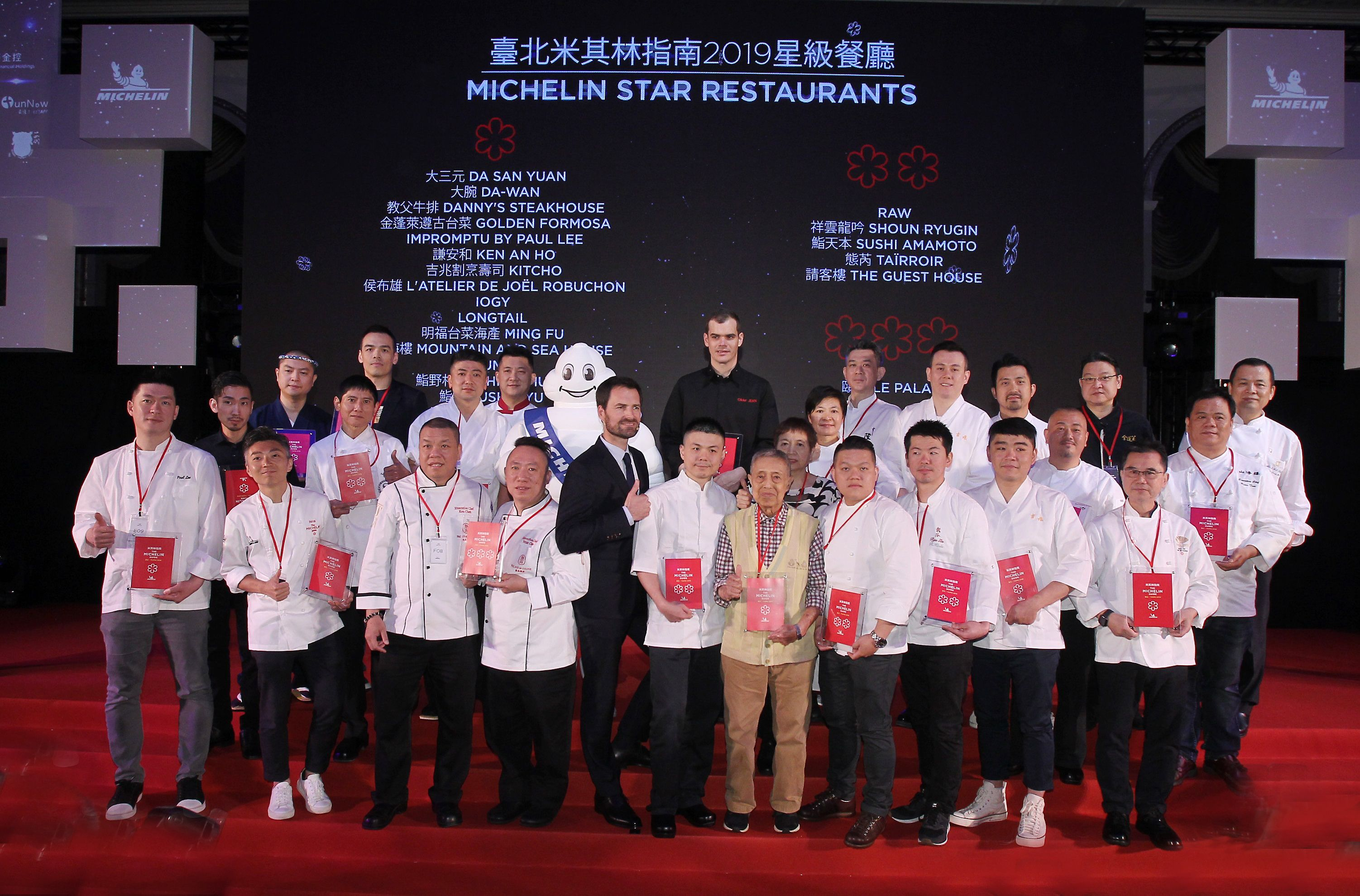 2019台北米其林一星、二星、三星餐廳得獎主廚大合照。(記者邱榮吉/攝影)