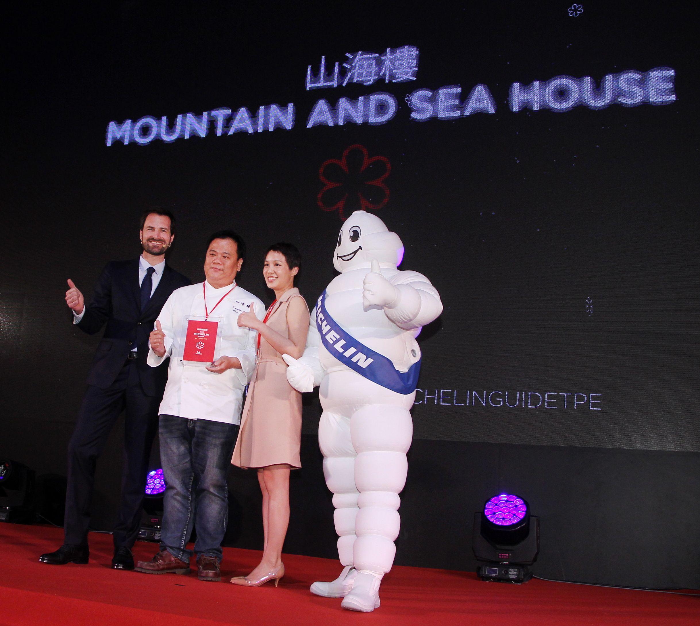 2019台北米其林一星餐廳山海樓。(記者邱榮吉/攝影)