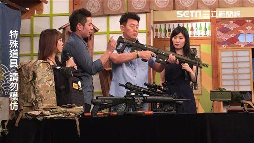 康哥介紹現代迷彩配備,讓軍事迷大飽眼福! 康哥德國製仿真玩具槍!畫面中的槍枝都是特殊道具,請勿模仿 康哥與生存遊戲專家阿緯,軍事迷姵姵以及凱特合照!