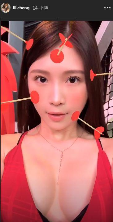 雞排妹,鄭家純/翻攝自雞排妹IG ID-1870143