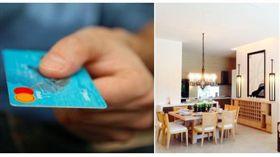信用卡,房子。(圖/取自pixabay、記者蔡佩蓉攝影)