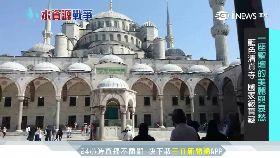 藍色清真寺-7.46