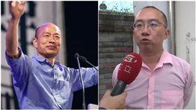 韓國瑜,周偉航,蔡英文,賴清德,2020總統(資料照、臉書)