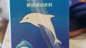 飲料,包裝,一隻魚,爆怨公社 圖/翻攝自臉書爆怨公社