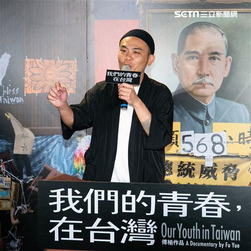 楊大正出席《我們的青春,在台灣》首映。(圖/記者常朝貴攝影)