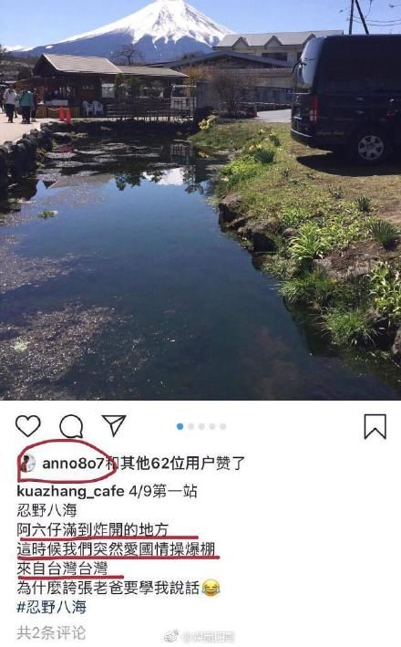 許瑋甯/微博