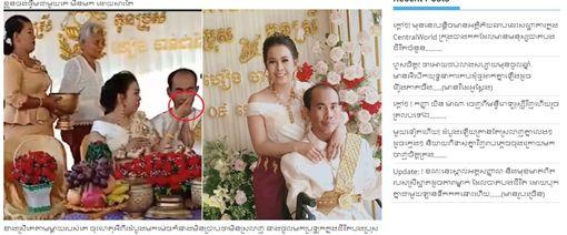 他婚禮上淚崩娶親妹 背後藏心酸故事(圖/翻攝自http://khmertopnews.com)