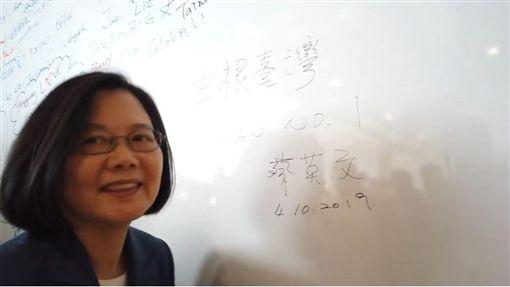 蔡英文總統10日參觀臉書台北辦公室,為大家開箱。(圖/翻攝蔡英文臉書)