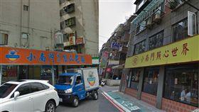 小南門福州傻瓜乾麵,小南門傳統豆花,商標,智慧財產,侵權。翻攝自google map