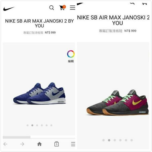 NIKE,訂製鞋,標錯價。(圖/翻攝自PTT)