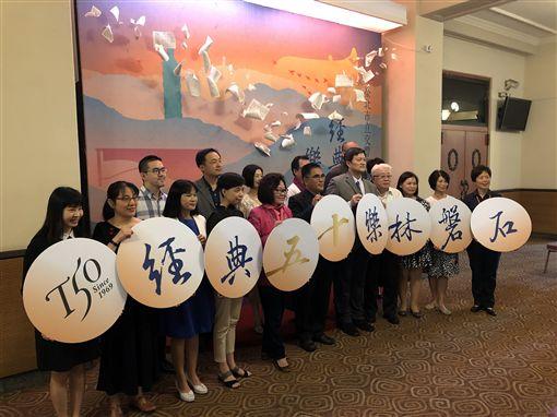 台北市立交響樂團歡慶50週年,9日在台北市中山堂舉行「50特展」開展記者會,邀請多位樂壇先進與會。中央社記者洪健倫台北攝 108年4月9日