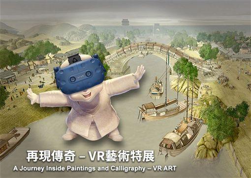 國立故宮博物院與HTC VIVE Arts團隊攜手推出「再現傳奇-VR藝術體驗特展」,並由HTC VIVE Arts團隊研發設計「清明上河圖VR」,讓觀眾透過VR技術,重返「清明上河圖」畫中世界,感受宋朝市井人物的生活百態。(國立故宮博物院提供)中央社記者洪健倫傳真 108年4月8日