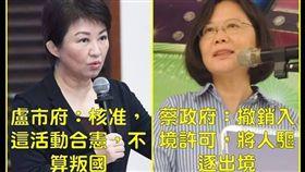 網友諷刺台中市政府。
