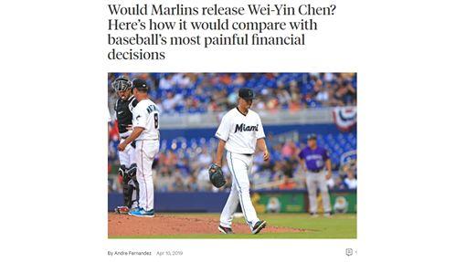 ▲《The Athletic》網站撰文,認為馬林魚應該考慮釋出陳偉殷。(圖/翻攝自《The Athletic》官網)