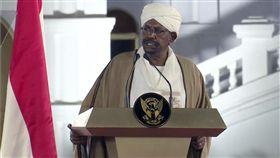 蘇丹總統巴席爾(Omar al-Bashir)。(圖/美聯社/達志影像)