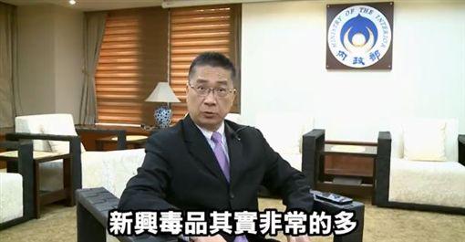 徐國勇 擷取自臉書