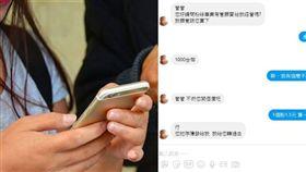中國嗆收購台灣臉書粉專「假新聞」,邱垂正表示,陸方的作法是「做賊喊捉賊」(圖/翻攝自Pixabay、臉書