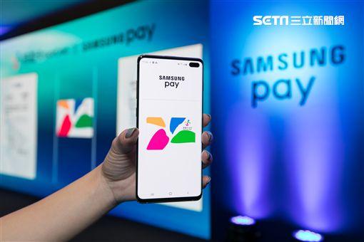 三星,悠遊卡,行動支付,電子票證,Samsung Pay