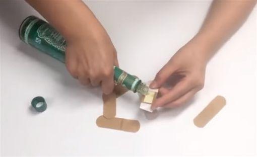 電風扇,OK繃,改造,綠油精。翻攝自Youtube