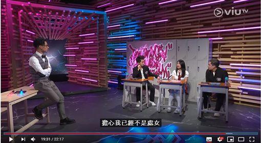 林芊妤/YT