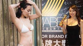 袁嘉敏獲頒「網上最性感女星」獎開心分享。(圖/翻攝自袁嘉敏臉書)