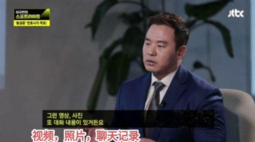 变态!郑俊英群组渣行再曝…4成员「迷昏女子+集体性侵」