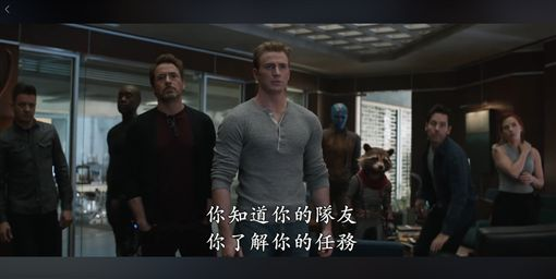 電影《復仇者聯盟4》全新預告。(圖/翻攝自MarvelTW臉書)