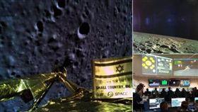 任務失敗...創世紀號探測器墜毀月球 以色列登月夢碎(圖/翻攝自推特)