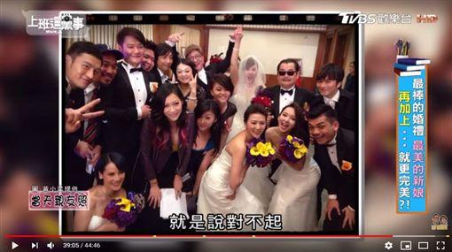 黃小柔節目上吐露心聲,當年結婚親友都只能坐走廊。(圖/翻攝自YouTube《上班這檔事》)