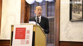 韓國瑜赴哈佛演講