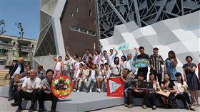 台南市台江文化中心歷經3個月試營運後,將於13日正式開幕,展開為期2個多月的開幕季活動。(台南市文化局提供)中央社記者楊思瑞台南傳真 108年4月11日