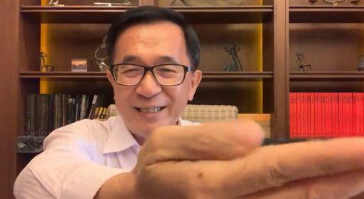 陳水扁,陳水扁新勇哥物語。(圖/翻攝自陳水扁新勇哥物語)