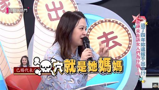 曾莞婷、綜藝大熱門/YT