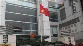 韓國瑜,中聯辦,香港,中國,習近平,五星旗