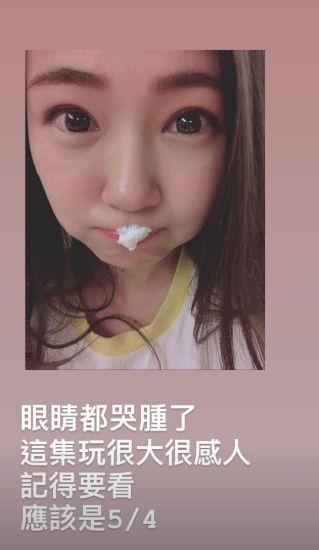 ㄚ頭/IG