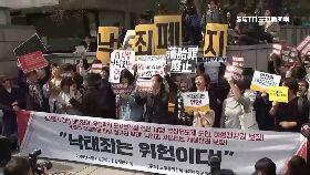 V南韓可墮胎1600