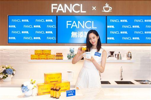 FANCL(業配)