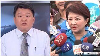 何博文轟盧秀燕:媽媽市長妳承擔不起