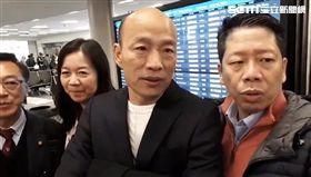 韓國瑜,波士頓,新聞台