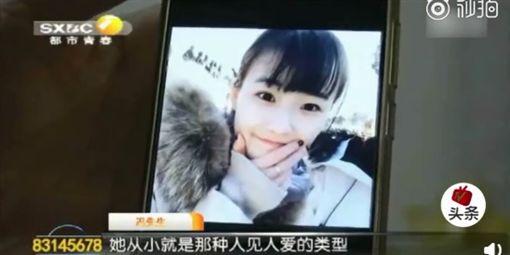 21歲正妹跳17樓輕生 父母整理遺物發現恐怖真相圖/翻攝自微博