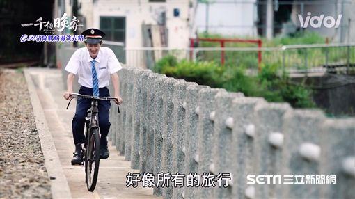 一千个晚安/连俞涵踏上父亲环岛旅程 第一站找寻刘秀真…