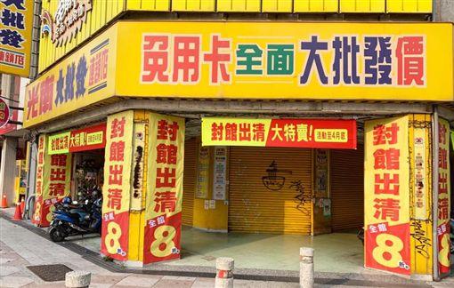 高雄火車站前光南4月底將熄燈。(圖/取自臉書粉絲頁高雄點)