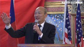 韓國瑜美東11日波士頓晚宴