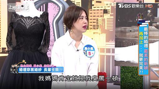 黃小柔,婚紗,結婚/翻攝自YouTube