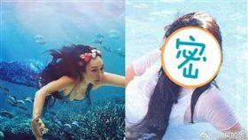 鍾麗緹,美人魚,人魚夫婦,張倫碩/翻攝自微博
