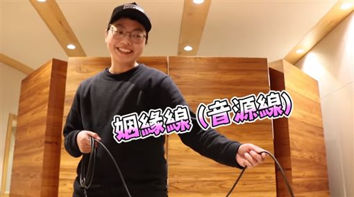 小宇,撩妹,宋念宇/YouTube